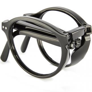 Okulary Składane